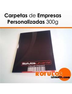 CARPETAS PERSONALIZADAS ONLINE